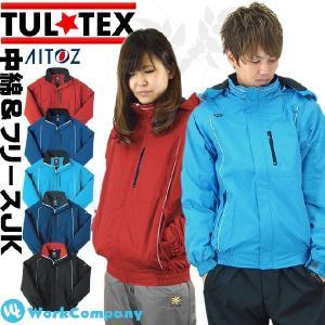 裏フリース 中綿ジャケット TULTEX(タルテックス) 防寒 ZIPブルゾン|workcompany