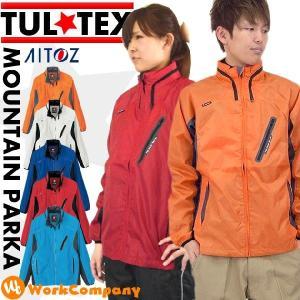フードインジャケット TULTEX(タルテックス) 『6カラー』 AZ-10301|workcompany