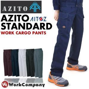 カーゴパンツ ワークパンツ 1タック AZITO(AITOZ) ポリエステル スリム|workcompany