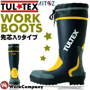 長靴 メンズ TULTEX タルテックス カラー切替 先芯入り長靴|workcompany