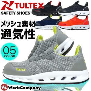 安全靴 スニーカー TULTEX(タルテックス)ローカット ニット メッシュ セーフティーシューズ 51652 メンズ レディース|workcompany