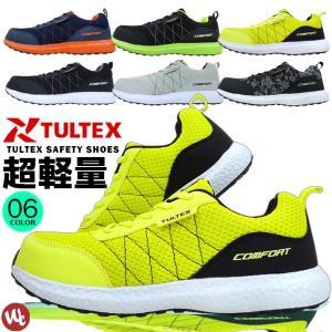安全靴 スニーカー タルテックス 軽量 スポーティメッシュ セーフティーシューズ ローカット TULTEX AZ-51653 作業靴 メンズ|workcompany