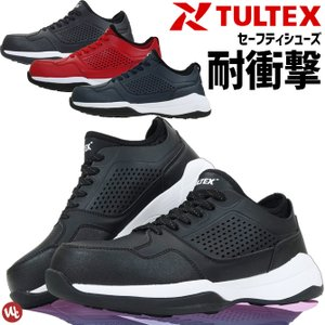 安全靴 22.5〜28.0cm タルテックス AZ-51654 耐衝撃 耐滑 セーフティーシューズ ローカット TULTEX 作業靴 メンズ レディース スニーカー|workcompany