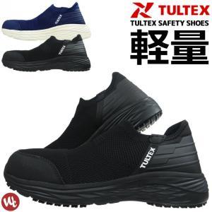 安全靴 スリッポン TULTEX タルテックス AZ-51662 ローカット AITOZ アイトス メンズ レディース 軽量 作業靴|WorkCompany