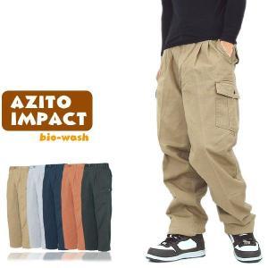 作業着 カーゴパンツ 2タック AZITO IMPACT 綿100% 『5カラー』 AZ-6544|workcompany