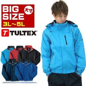 大寸 裏フリース中綿ジャケット TULTEX(タルテックス) 防寒ZIP 3L〜5L|workcompany