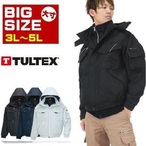 大寸 中綿ジャケット TULTEX(タルテックス) 2WAY防寒 ZIPブルゾン 3L〜5L|workcompany