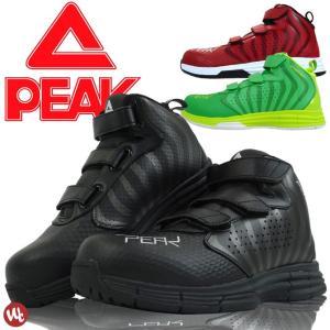 送料無料 安全靴 スニーカー ハイカット PEAK(ピーク)BAS-4503 セーフティーシューズ ベルトタイプ 軽量 消臭 メンズ|workcompany