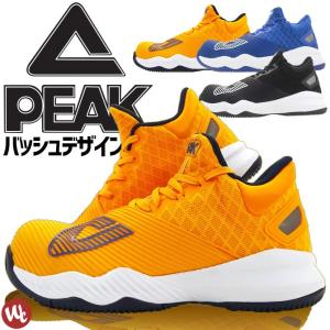 サイズ交換無料 安全靴 スニーカー ピーク(PEAK) BAS-4507 G-Hill(ジョージ・ヒ...