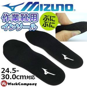 2枚までネコポス可 インソール ミズノ(mizuno) 中敷き メンズ ワーキングシューズ用 安全靴|workcompany