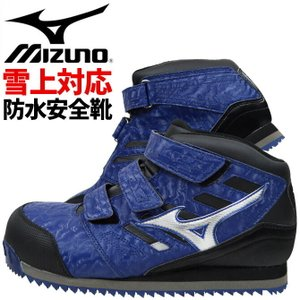 サイズ交換無料 限定生産 寒冷地仕様 安全靴 スニーカー ミズノ オールマイティWT F1GA1804 ミッドカット マジックテープ セーフティシューズ 送料無料|workcompany