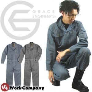 ツナギ ヒッコリー 長袖 メンズ ジャンプスーツ 綿100% グレースエンジニアーズ GRACE ENGINEERS ツヅキ服 作業服 作業着 オールシーズン GE-105|workcompany