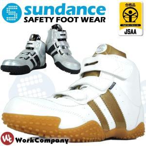 安全靴 ハイカット スニーカー サンダンス セーフティーシューズ(GT-XX・SUNDANCE)|workcompany