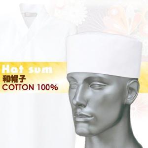 3枚までネコポス可 コック帽 和帽子 綿 男女兼用(S・M・L・LL) コットン ホワイト|workcompany