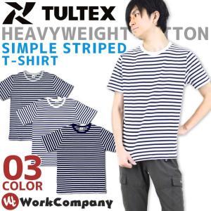 メンズ Tシャツ ボーダー 半袖 (M〜3L) 男女兼用 3カラー TULTEX タルテックス カジュアル|workcompany