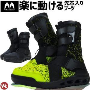 安全靴 ブーツ マンダムニットHigh #004 mandom 丸五 メンズ 作業靴 耐油 通気 衝撃吸収 マジックテープ ベルトタイプ セーフティーシューズ|workcompany