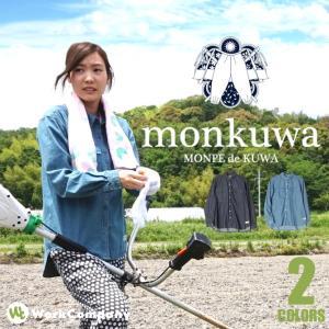 monkuwa モンクワ ダンガリーデニムシャツ MK36101|workcompany