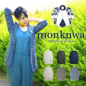 monkuwa モンクワ ダブルガーゼチュニックシャツ MK36102|workcompany