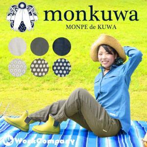 1枚までネコポス可 monkuwa モンクワ 綿ガーゼパンツ MK36106|workcompany