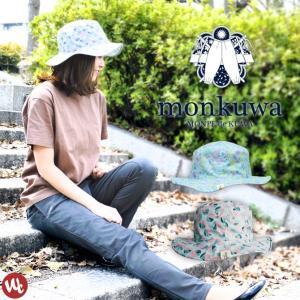 1枚までネコポス可 monkuwa(モンクワ) ヤッケリバーシブルハット MK39184 レディース 帽子リバーシブル仕様 2カラー 農作業 ガーデニング UVカット 撥水|workcompany