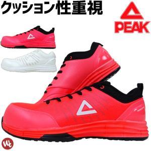 送料無料 安全靴 スニーカー ローカット PEAK(ピーク)WOK-4505 セーフティーシューズ 紐タイプ メンズ|workcompany
