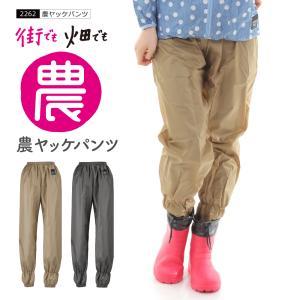 ゆったりサイズで重ね着らくらく。日常を彩るレディースヤッケパンツ。裾が二段ゴムになっており、長靴が大...