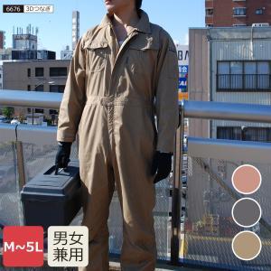 3Dつなぎ/6676 長袖つなぎ オーバーオール ゆったり 送料無料|workerbee