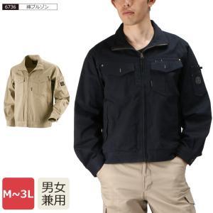 綿ブルゾン/6736 作業服 ジャンパー 送料無料|workerbee