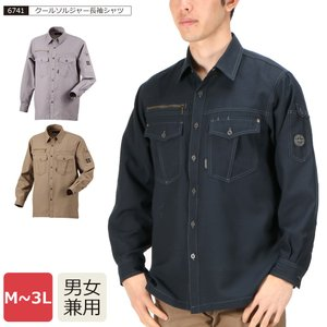 クールソルジャー長袖シャツ/6741 ワークシャツ 夏物 涼しい 送料無料|workerbee