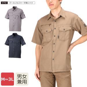 クールソルジャー半袖シャツ/6742 ワークシャツ 夏物 送料無料|workerbee