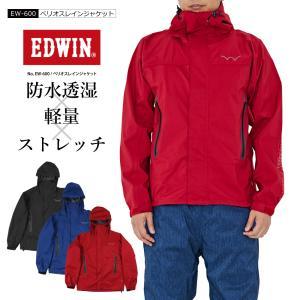 レインウェア メンズ EDWIN エドウィン カッパ 雨合羽 レインジャケット メンズ 防水 通勤 べリオスレインジャケット EW-600|workerbee