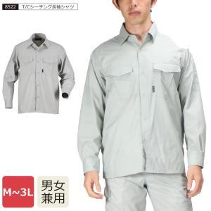 長袖シャツ 夏用 涼しい 薄手 ワークシャツ メンズ 仕事用 仕事 ワークウェア 作業着 T/Cシーチング長袖シャツ 8522 ポイント消化|workerbee