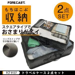 収納ポーチ 2点セット バッグインバック 収納袋 収納 小物 整理 インナーケース トラベル収納ポー...
