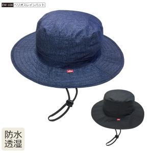 レインハット 帽子 ハット レインウエア 雨コート メンズ レディース 防水透湿 つば広 コンパクト 通勤 通学 べリオスレインハット EW-100|workerbee