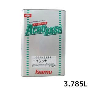イサム塗料の低溶剤型一液自動車補修用塗料専用の希釈シンナーです。