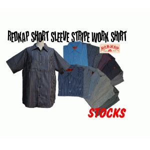 【REDKAP(レッドキャップ)】ストライプワークシャツ【送料410円】3着以上代引送料サービス|workersdepot1984