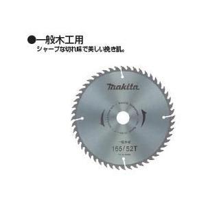 チップソー 【マキタ】A-40630外径125mm 刃数42P|workingpro
