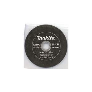 【マキタ】 切断砥石 鉄工用 110mm A46R10枚入 A-50348  【makita】|workingpro