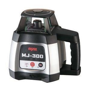 【マイゾックス】 自動整準レーザーレベル MJ-300 受光器・ロッドクランプ・専用三脚付 [回転レーザー] 【myzox】 workingpro