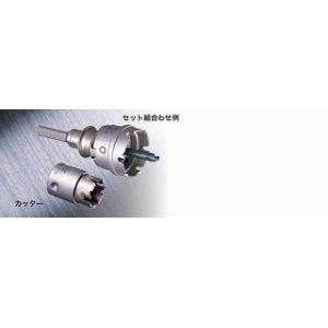 ホールソー378(カッター) 【ミヤナガ】PC378022C 刃先径22mm 有効長4mmカッターのみ<センタードリル、シャンク別売>|workingpro