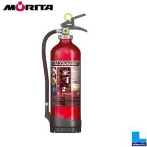 蓄圧式粉末ABC消火器10型 3.5kg アルミ製 業務用  アルテシモ MEA10D  リサイクル...