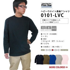 ヘビーウェイト 長袖 Tシャツ S-XL 全15色 (3着送料無料)|workpro