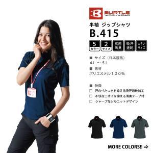 吸汗速乾 半袖 Tシャツ 3L-5L  全5色 大きいサイズ 消臭 (3着 送料無料) workpro