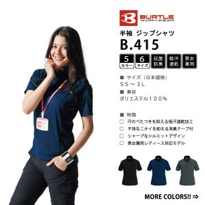 吸汗速乾 半袖 Tシャツ SS-LL 全5色 メンズ & レディース 消臭 (3着送料無料) workpro