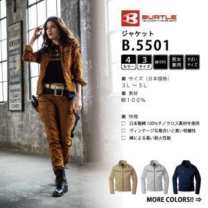 綿 ジャケット 作業服 長袖 3L-5L 全4色 秋冬用 日本製 大きいサイズ (3着送料無料)|workpro
