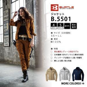 綿 ジャケット 作業服 長袖 SS-LL 全4色 秋冬用 日本製 (3着送料無料)|workpro