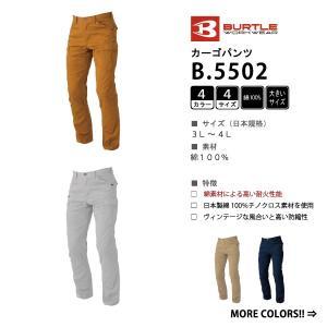 綿 ソフトツイル カーゴパンツ 3L-6L 全4色 秋冬用 日本製 大きいサイズ (3着送料無料)|workpro