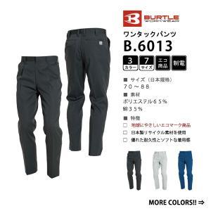 制電 ワンタック パンツ 作業服 70-88 全3色 秋冬用 (3着送料無料)|workpro