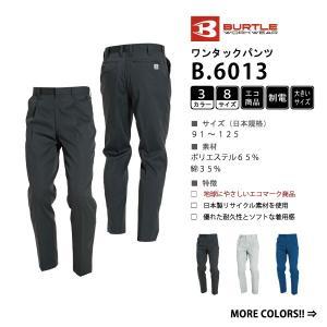 制電 ワンタック パンツ 作業服 91-125 全3色 秋冬用 大きいサイズ (3着送料無料)|workpro