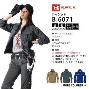制電 ジャケット 作業服 長袖 SS-LL 全6色 秋冬用  メンズ & レディース (3着送料無料) workpro